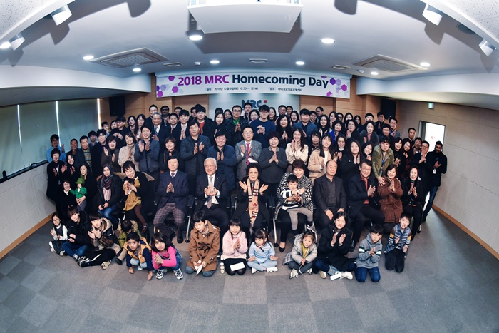 [18.12.08] 2018 MRC Homecoming Day